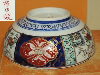"Japanese Arita 7.5"" Bowl Red Blue Green Meiji 19th Imari marked poss Tashiro"