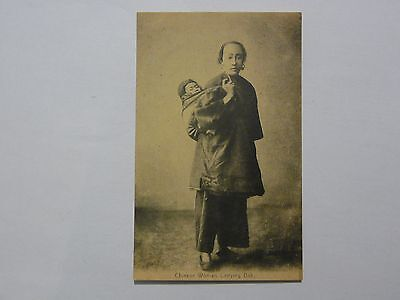 Old RPPC Chinese Woman Carrying Baby Postcard Publisher: M. Sternberg Hongkong