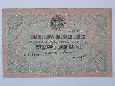 Bulgaria Banknote - 50 leva 1904-07 ND Gold Issue - Six Digits Rare
