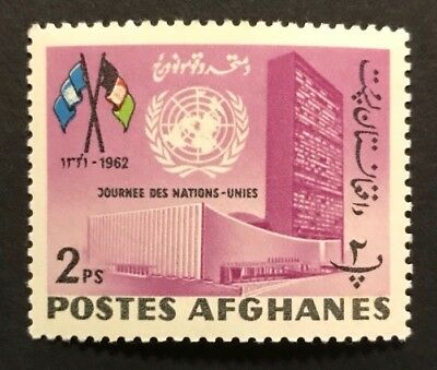 Afghanistan 1962 2p Pink UNESCO Issue MLH