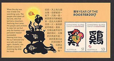 Australia Christmas Island 2017 Zodiac Year Of Rooster Souvenir Sheet Of 2 Stamp
