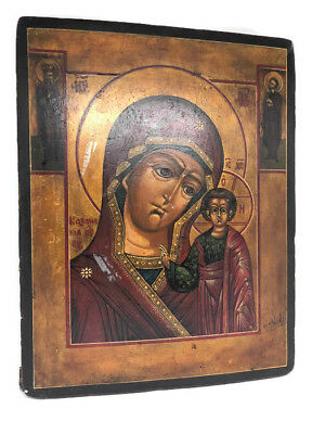 Antique Imperial Russian Icon 19th C Mother God Original Hand Painted Rare Jesus