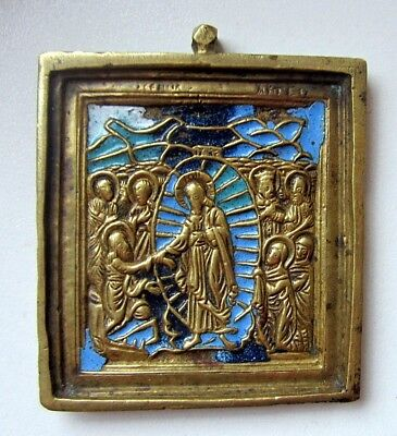"""Antique Russian Old Icon """"Resurrection of Christ"""". 19th century.4 enamel."""