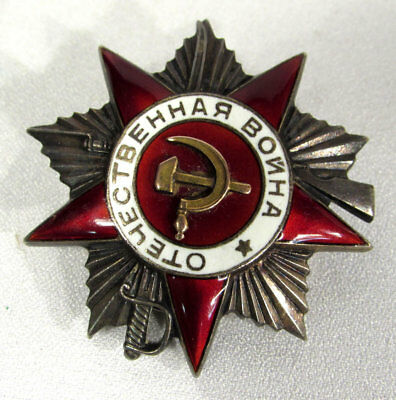 Vintage Soviet Russian WWII Silver Medal Order Patriotic War 2nd Class #94547