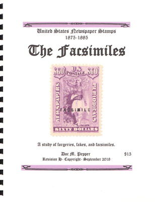 U.S. Newspaper Stamp Reference Manual- The Facsimiles