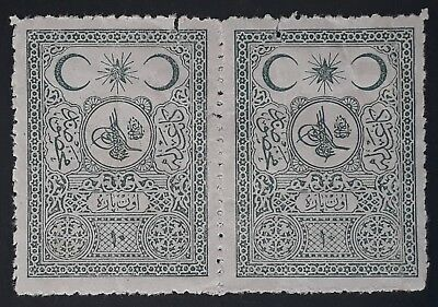 RARE c.1900 Turkey pair of 10 P green Revenue stamps Mint