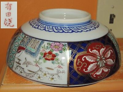 "Japanese Arita 8.75"" Bowl Red Blue Green Meiji 19th Imari marked poss Tashiro"