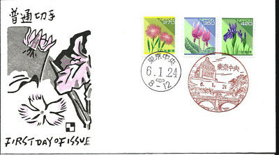 Japan Stamp, 1994, First Day Cover, Heisei Stamps Series, Flowers