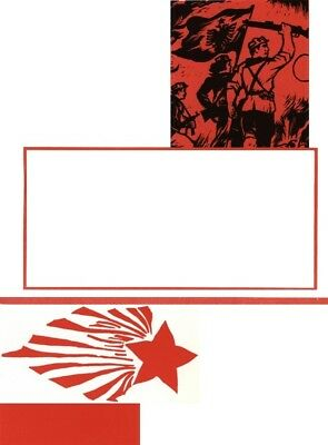 1980 book: Epic the anti-fascist national-liberation war the Albanian people[D23