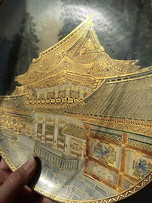 old vintage Japanese Satsuma plate royal palace hand painted gold signed 9-5/8