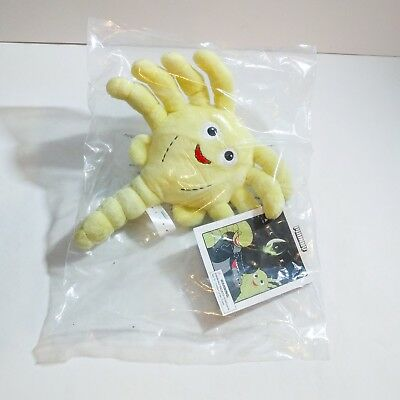 BRAND NEW Facehugger Plush Toy Alien Kidrobot Phunny Loot Crate Exclusive in Bag