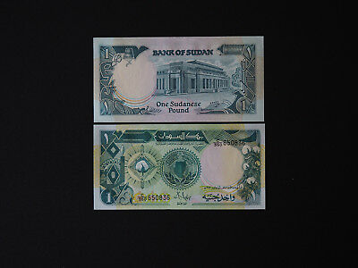 Sudan South Banknotes One Pound Note  -  Super Value Issue -  Quality Mint Unc