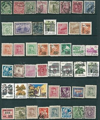 46 Chinese Stamps , mainly Used , (NH)