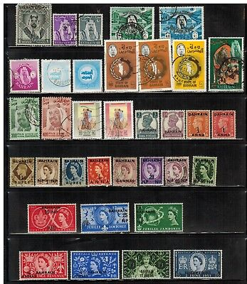Lot of Bahrain Old Stamps Used/MH