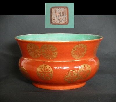 Chinese Qing DAOGUANG mark period Gilt Coral Red Porcelain Zhadou Incense Burner