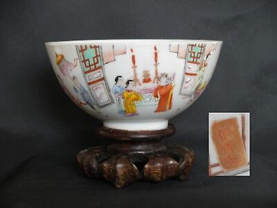 Chinese 19/C Qing Dynasty Famille Rose Bowl w/Rare Studio Label