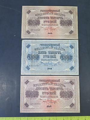 Russia 1918 10,000 5,000 Roubles Rubles Swastik Banknote Currency Collection Lot