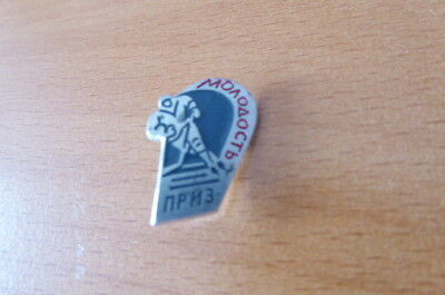 Vintage Russian Russia? Ice Hockey Pin Badge
