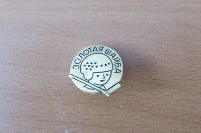 Vintage Russian Russia? Ice Hockey Pin Badge Lot2