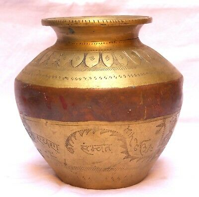 Indian Old Vintage Hand Carved Brass Temple Holy Water Pot Collectible Br 491