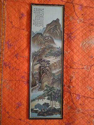 Vintage Scroll Silk Painting Chinese Landscape Picture Framed # 1