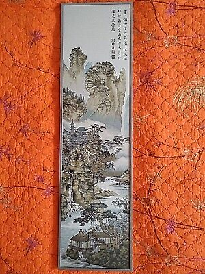 Vintage Scroll Silk Painting Chinese Landscape Picture Signed Framed # 2