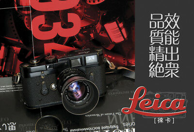Collection BOOK / Classic Cameras & Lenses (Vol.2) / about LEICA & Zeiss Ikon