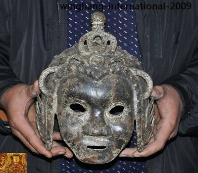 Chinese Bronze ware carving dynasty Funerary Worship warrior mask helmet statue