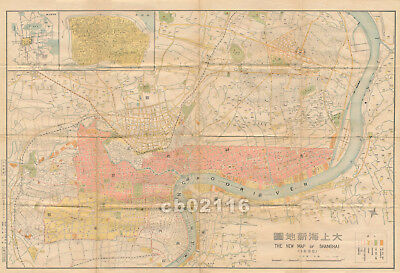 Vintage 1938 Detailed Street Map of Shanghai City International Settlement China