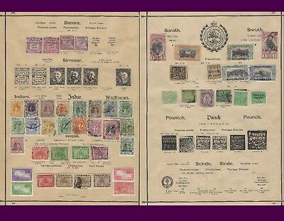 India Feudatory/ Convention States Bamra Indore Nepal Soruth Pounch 0011