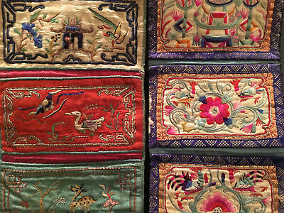 A Pair Chinese Qing Dynasty Textile Purses.