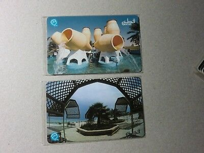 Collectable Qatar USED Phone Card - Phone Telefónica-A