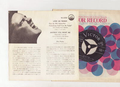 Elvis Presley 1957 Japan 45'  LOVE ME TENDER / ANYWAY YOU WANT ME