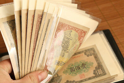 60 piece First series of the renminbi bank study ticket collectable art