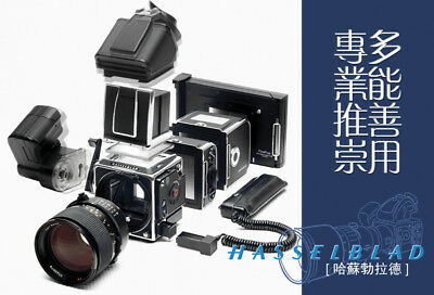 Collection BOOK / Classic Cameras & Lenses (Vol.3) / about HASSELBLAD Linhof