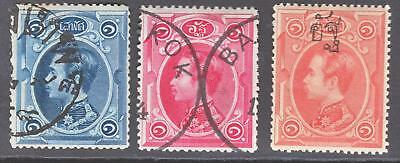 Thailand / Siam 1883 First Issues Mint Hinged + Used...Superb. A+A+A+