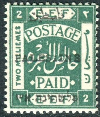 PALESTINE-1920 2m Blue-Green SETTING 2 PALESTINB.  A lightly mounted mint Sg 17d