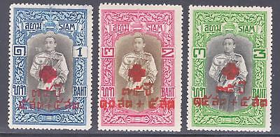 Thailand 1939 Red Cross Set Mint Hinged See Scans for Condition.. A+A+A+