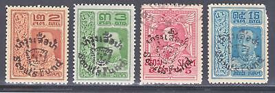 Thailand 1920 Scout 2nd. Series  Mint Hinged + Used Issues...See Scans...A+A+A+