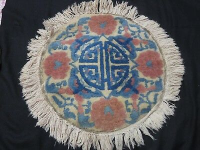 """Vintage Small 20"""" Round Fringed Wool Rug Pad Mat Chinese Design"""