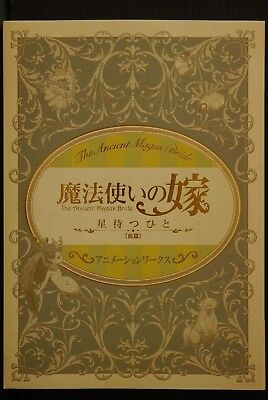 JAPAN The Ancient Magus' Bride: Those Awaiting a Star 1 Animation Works (Book)