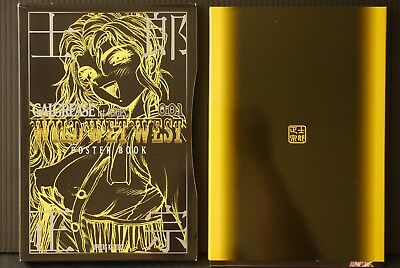 JAPAN Masamune Shirow Poster Book: Galgrease 001 Wild Wet West