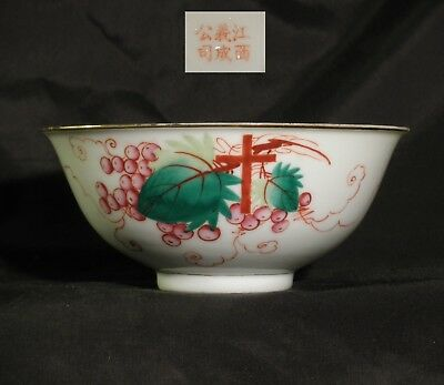 Rare Chinese Bible Verse Christian Cross Porcelain Bowl Dated 1950 Signed Marked
