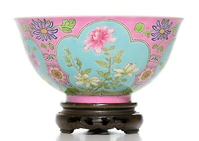 An Extremely Rare Chinese Famille Rose Porcelain Bowl