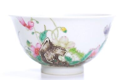 A Very Rare Chinese Famille Rose Porcelain Bowl