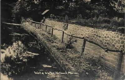 Holbeck Manor, Lincolnshire nr Salmonby - Wall & Water - real photo postcard