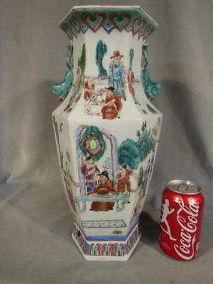 """Old 14"""" Tall Chinese Famille Rose Hand Painted Porcelain Vase - Genre Scenes"""
