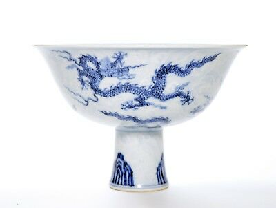 A Rare Chinese Blue and White Porcelain Bowl