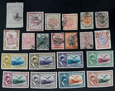 RARE 1885- P ersia lot of 21 Postage & Official Stamps Mint & Used