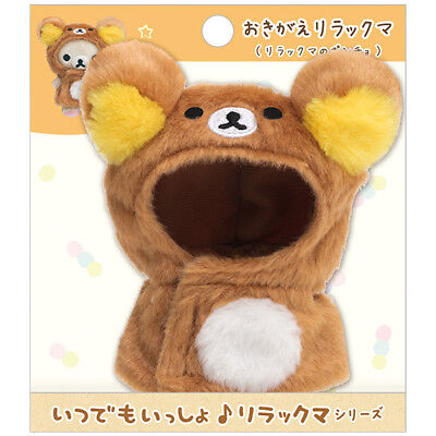 MX67101 San-X Okigae Rilakkuma Clothes Set For Plush Doll Poncho F/S NEW